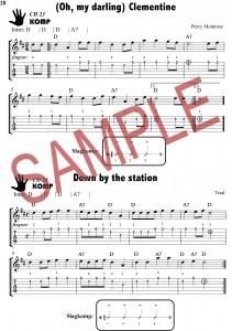 gitarr från början sample 2