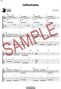 gitarr från början sample 2.2